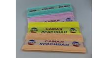 Полотенце махровое в индивидуальном пакете 50х90