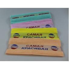 Полотенце махровое в индивидуальном пакете 70х140