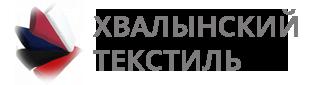 """""""Хвалынский Текстиль"""""""